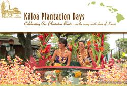 koloa-plantation-days.jpg